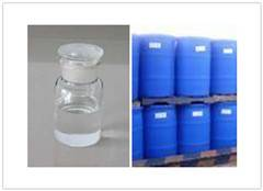 Sell 2,2-Dimethyl-propanenitrile ;TRIMETHYLACETONITRILE;CAS No.:630-18-2