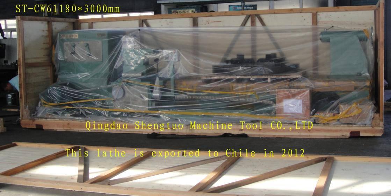 Rool turning lathe machine/ Rotor turning lathe machine/