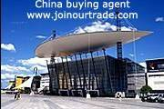 YiWu Buying Agent