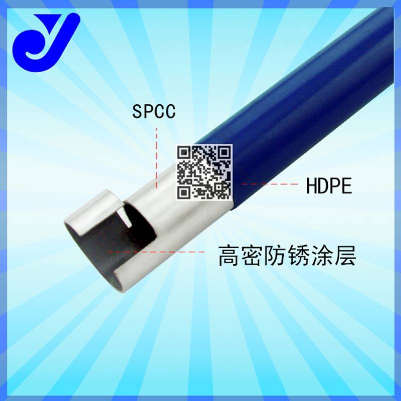 plastic coated steel pipe manufacturer
