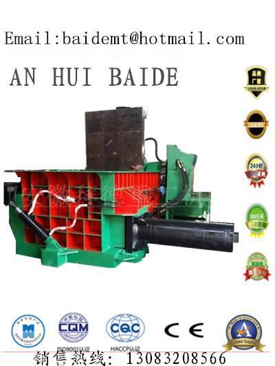 Y81-2500 Hydraulic Metal Baler (Quality Guarantee)