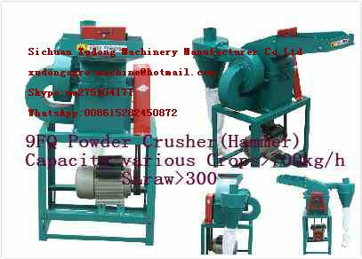 Hammer Mill Powder Crusher