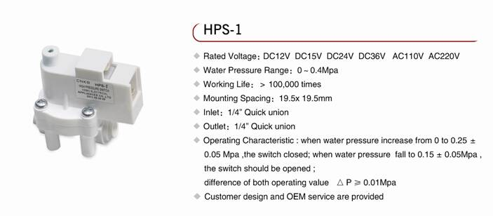 Hig hpressure switch HPS-1 for water dispenser