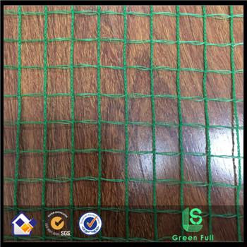 green anti animal net