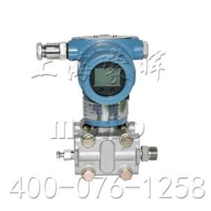 pressure transmitter pressure sensor