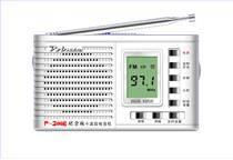 10-Band digital clock-control radio p-2008