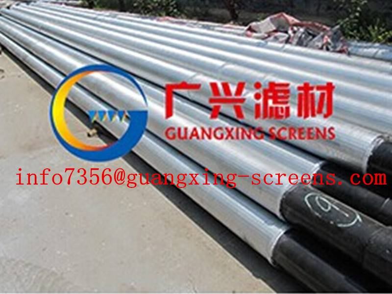 6 5/8inch galvanized water well casing pipes and filters / screens
