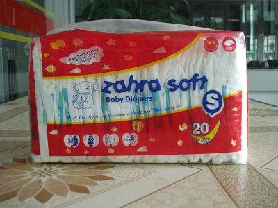 sell ultra thin baby diaper