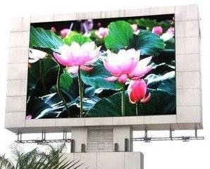 P31.25 outdoor full color led display