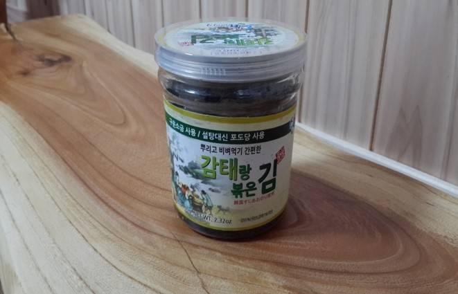 SESONED LAVER ( Cut Gim) Gam-Tae-Rang seaweed flakes