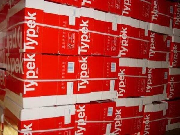 Original Typex A A4 80 GSM Copy Paper