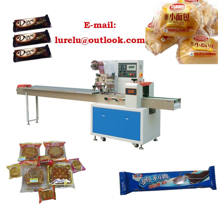 Food packaging machine automatic packing/wrapping machinery packer package in bags