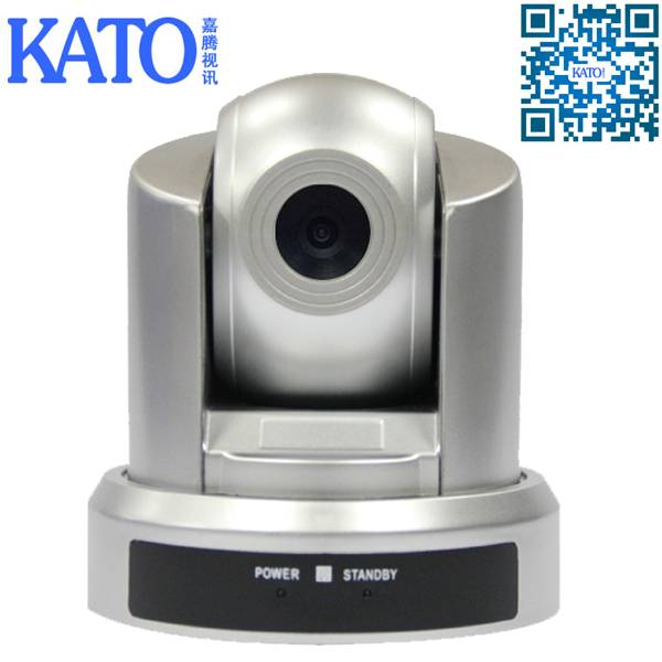 OEM CCTV ptz definition video conferencing full hd cctv camera conference system