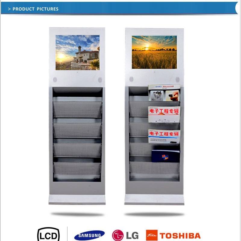 17-22 inch touch screen kiosk display with different requirements.
