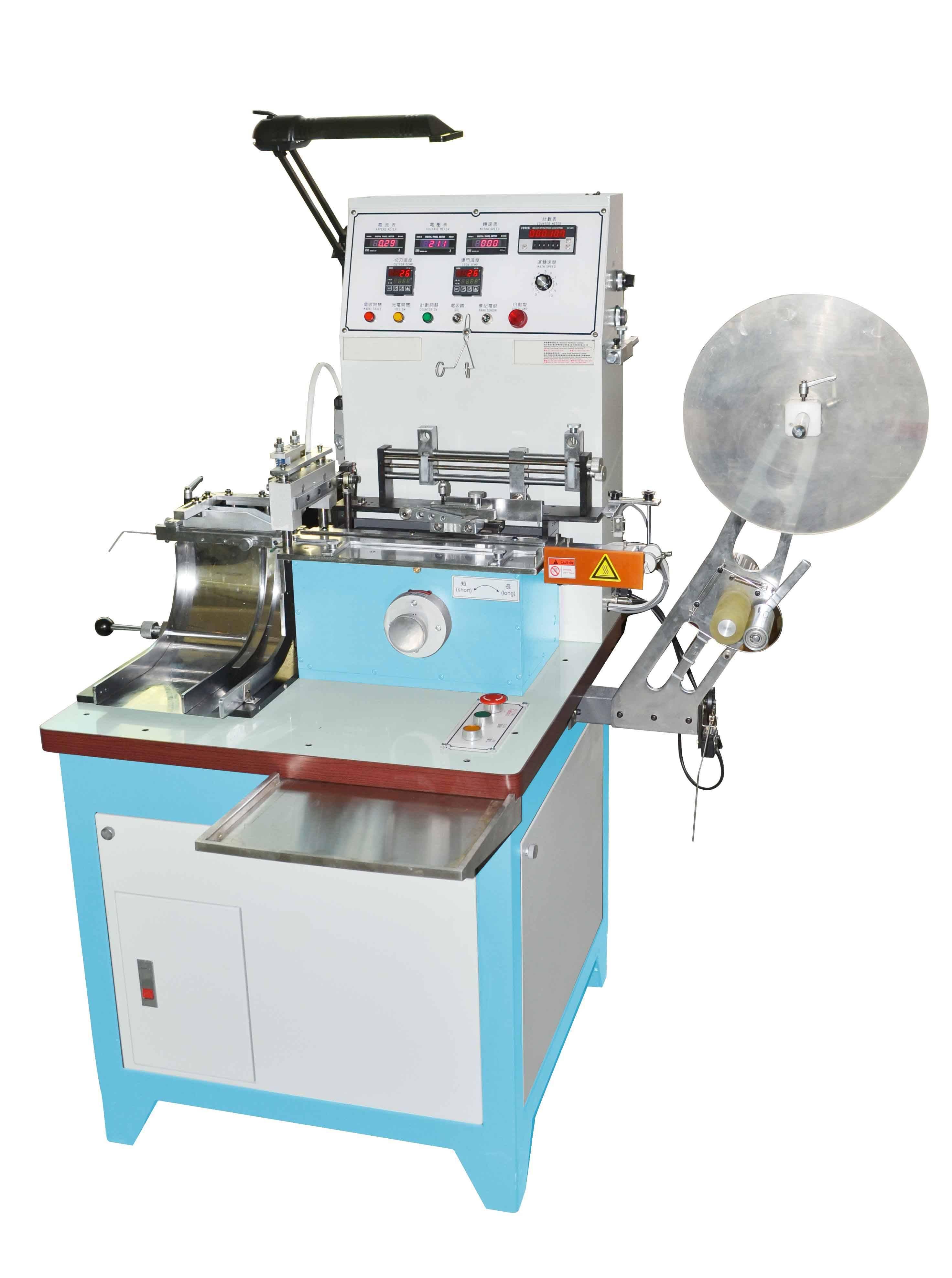 Automatic Label Cutting Machine (HY-286)