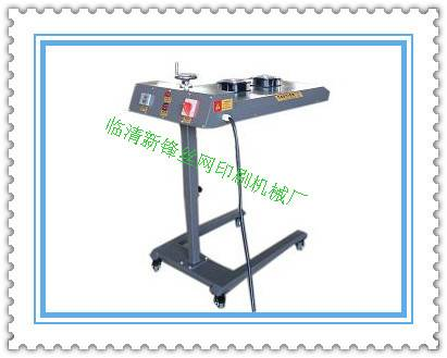 Movable far infrared dryer --t shirts screen printing machine