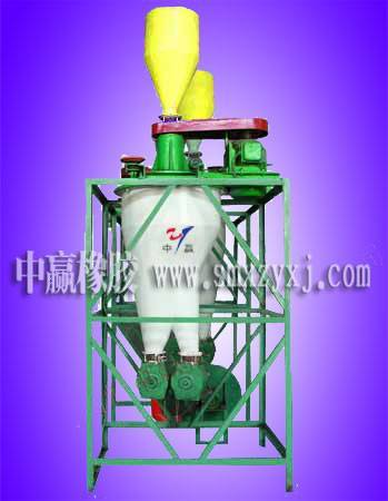 Airflow separator