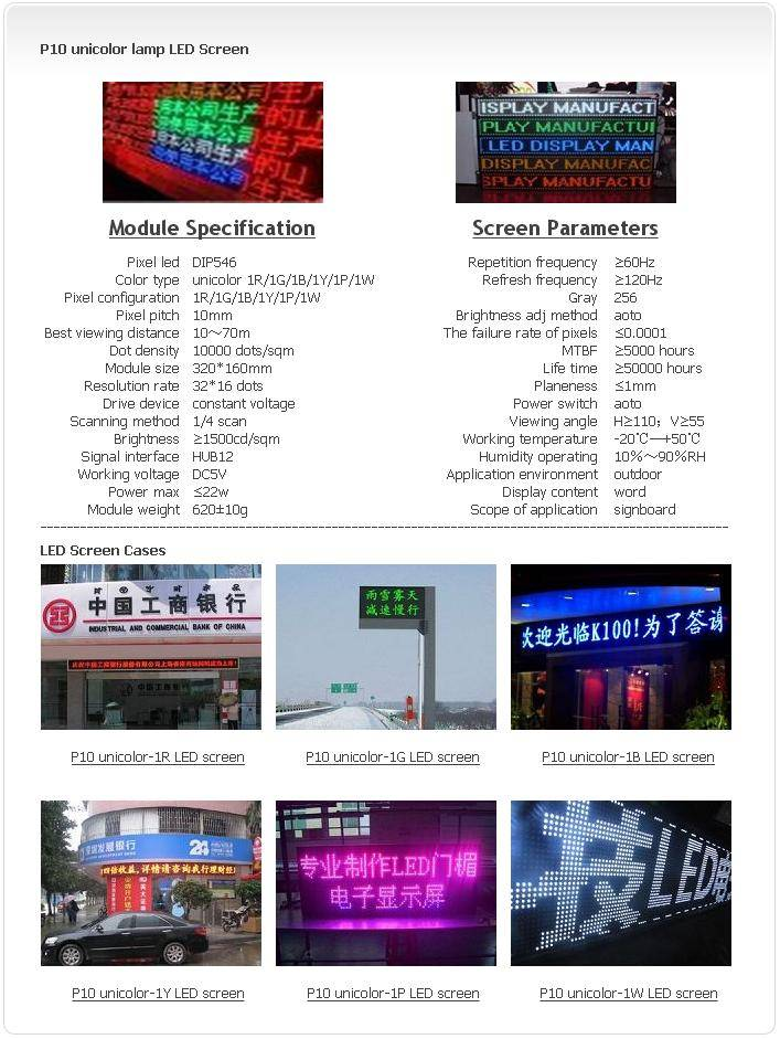 Selling Outdoor P10 LAMP 1R LED screen