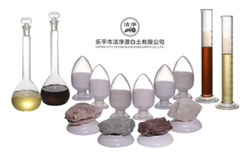 High Quality Bleaching Earth Bleaching Clay for Animal /Edible Oil Refining Purfication Decoloring