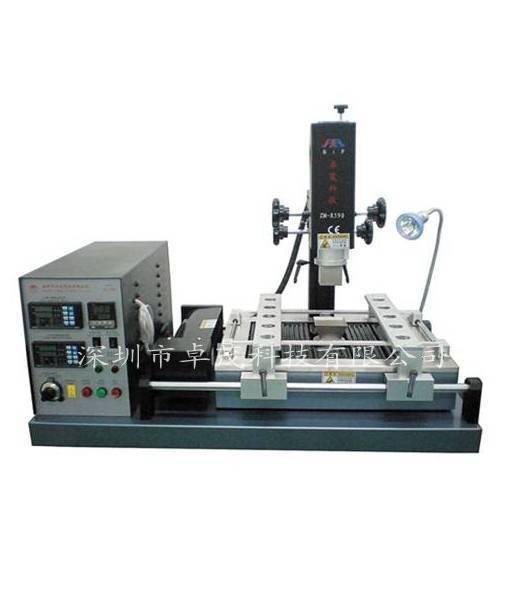 Good price of ZM-R590 BGA Rework Station/Repair Machine