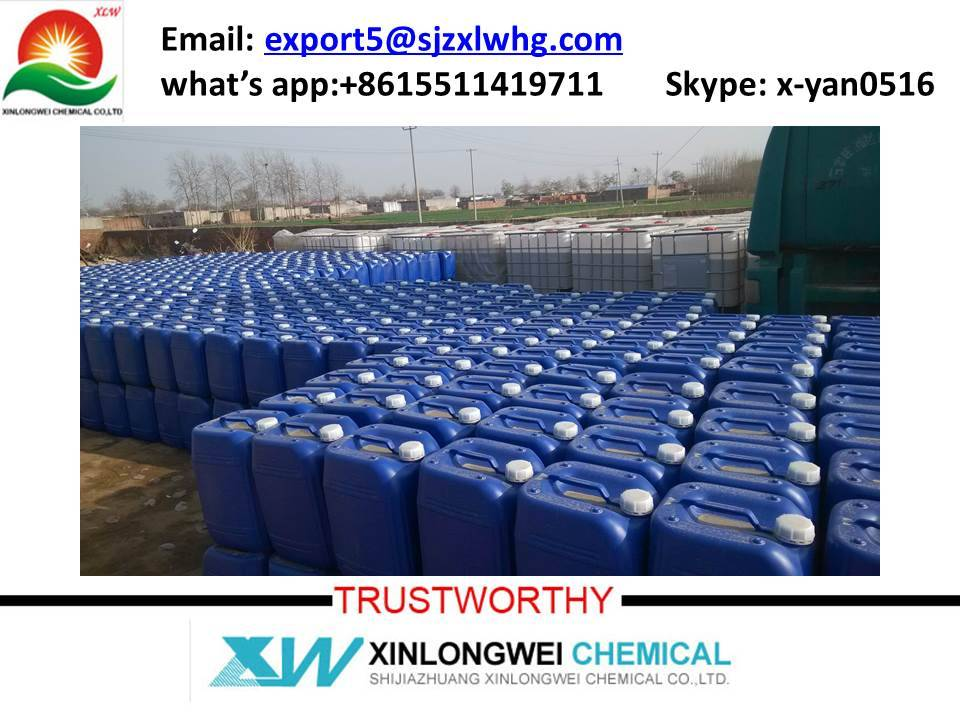 factory bulk sale high quality formic acid 85%~90% with best price