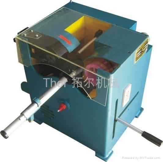 ejecter pin cutter machine