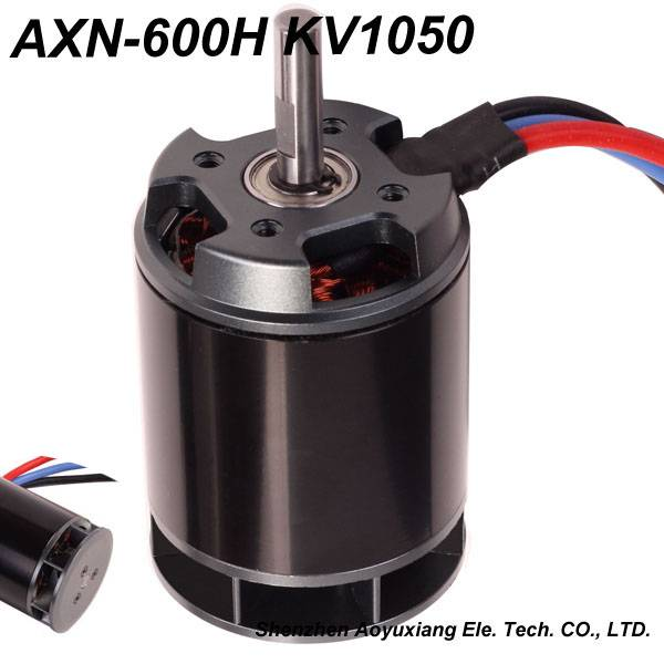 2015 high quality 600H outrunner burshless motors for helicopter