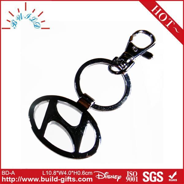 car tag key chain