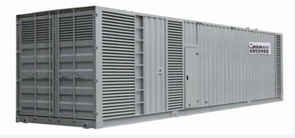 50HZ Standard 20ft Containerized Generator Set