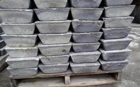Hot Sell and Lower Price of High Purity Antimony (Sb) Ingot