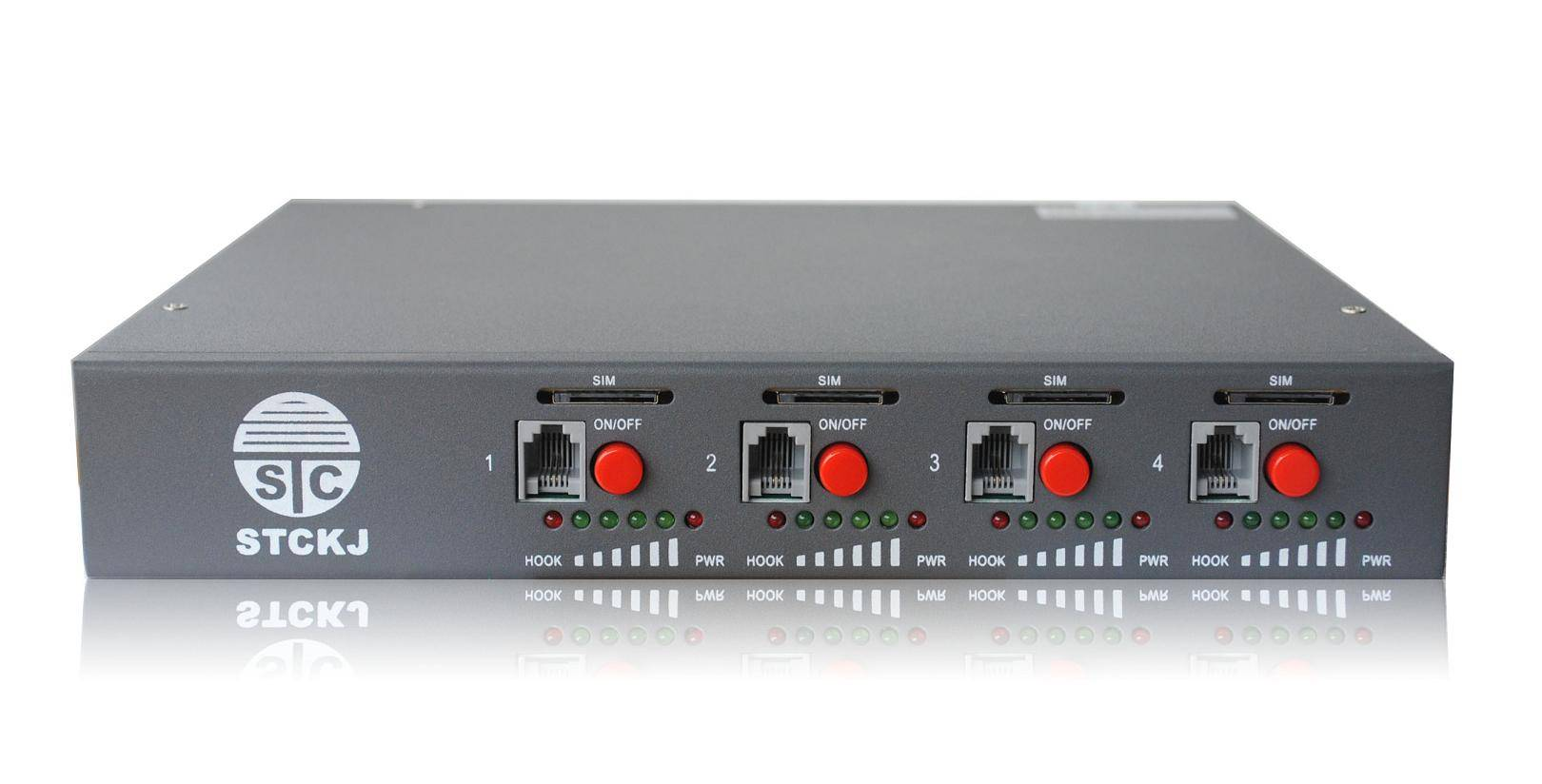 Sell 4 Channels GSM Gateway