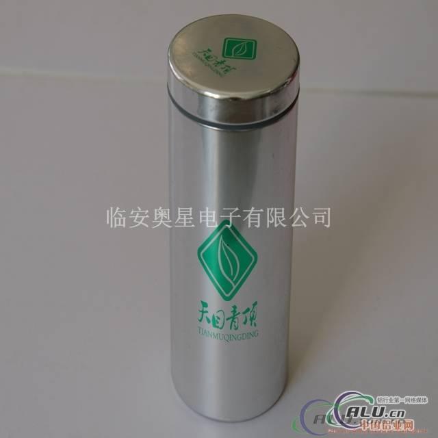 Packaging aluminium can