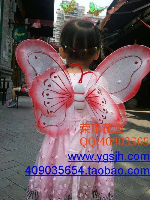 butterfly wings - special gifts for llittle girls