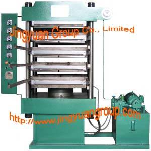 sell rubber tile press(rubber tile making machine)