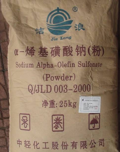 sell Sodium Alpha-olefin Sulfonate(AOS) powder granule