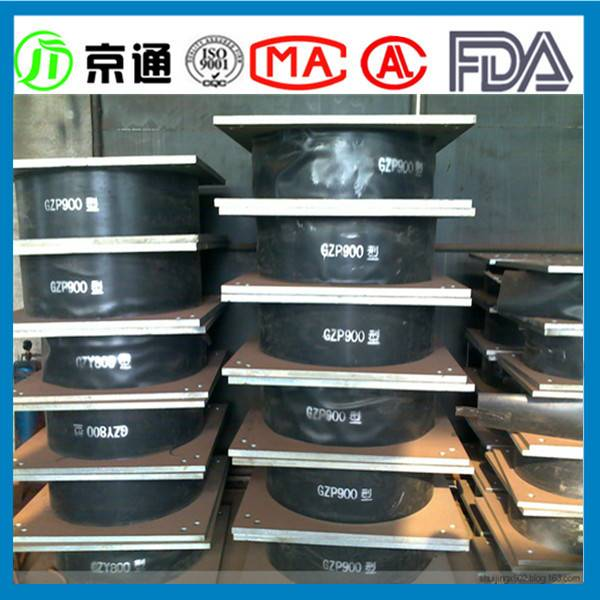Rubber Seismic Isolator Base China Factory