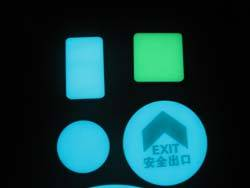 Glow in the dark Ceramic Tile