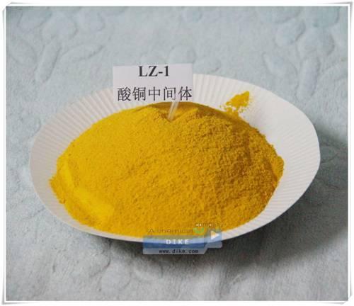 Copper plating intermediates basic yellow 1 C17H19ClN2S