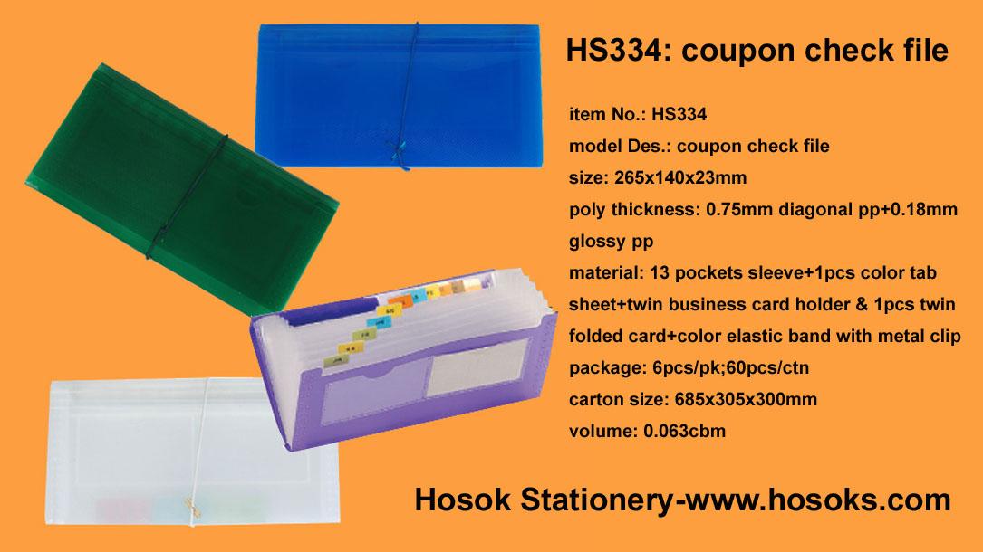 HS334