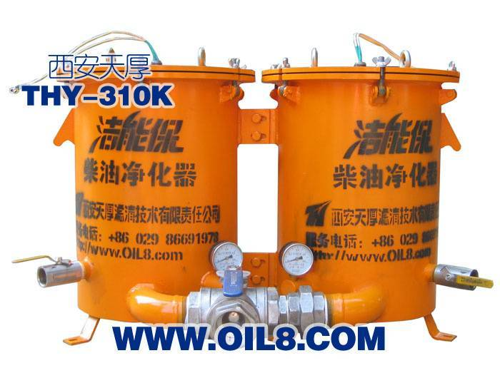 THY-310K diesel oil purifiers for large generators