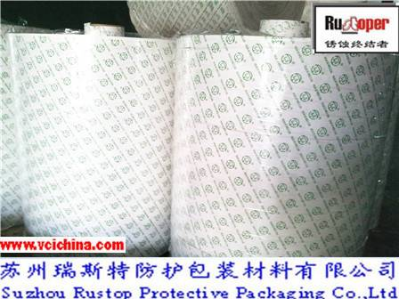 VCI PE coated paper for metal packing