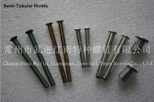 semi-tubular rivet, rivet