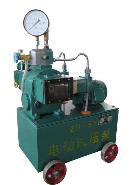 electric hrdraulic test pump( 2D-SY)