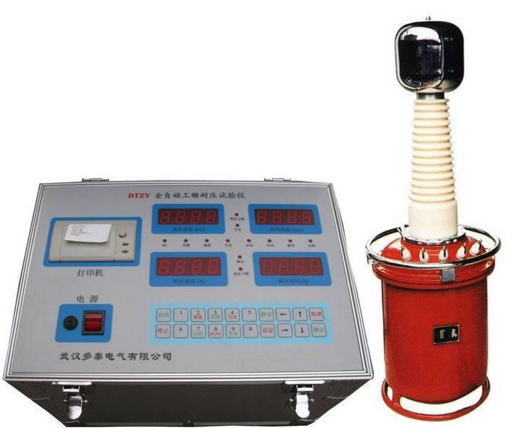 DTZY Box-Type AC High Voltage Test Set Gas Transformer