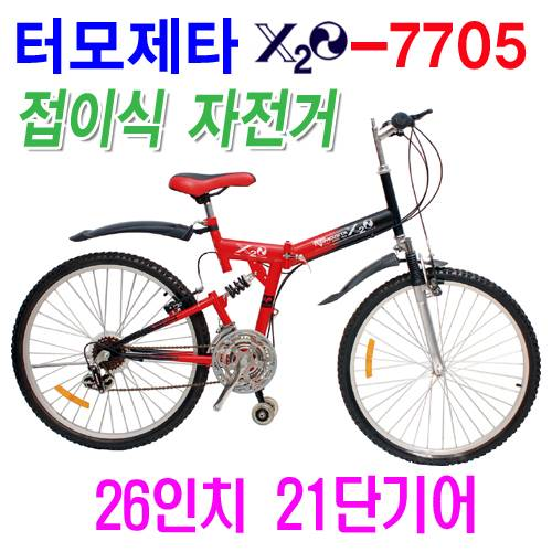 26inch folding bicycle, folding bike, termozeta-x2o