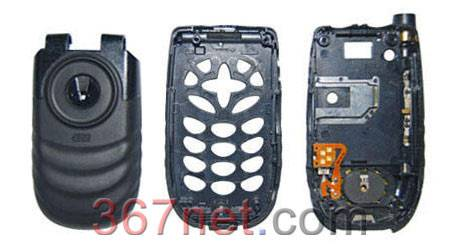 Cell Phone Housing for Nextel i530