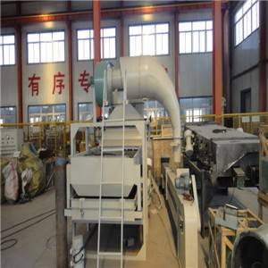 automatic sunflower seed dehuller provided by our company