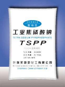sell Terasodium Pyrophosphate TSPP
