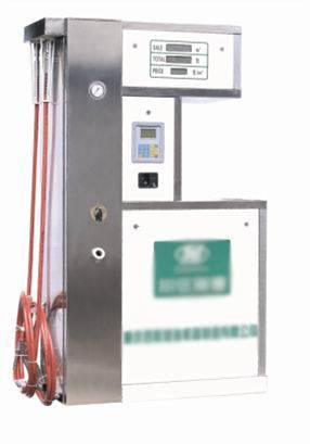 cng dispenser