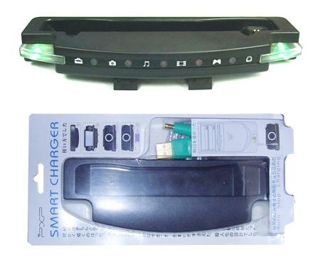 PSP Smart Charger  with Flashing LED indicator